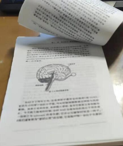 printedbook-1.jpg