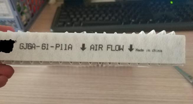 filter-4