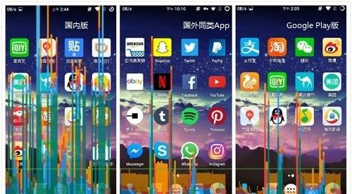 分享一些Android App